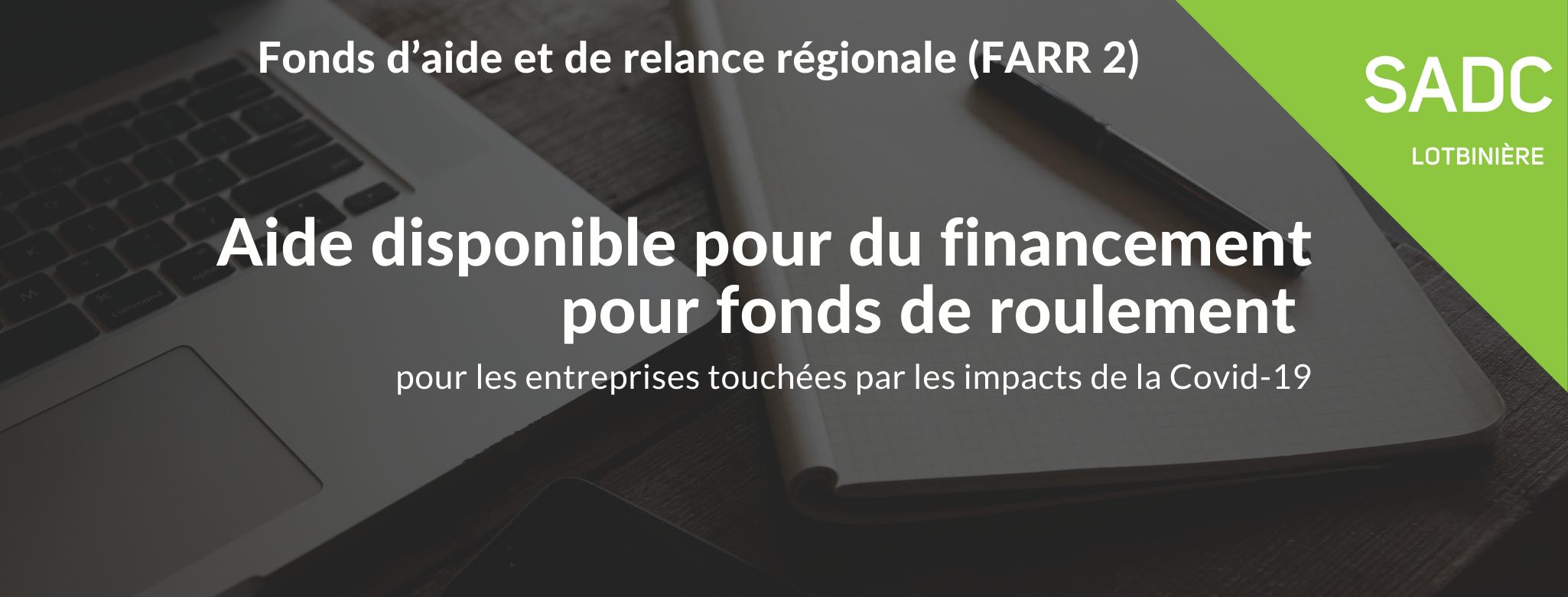 FARR2 Financement